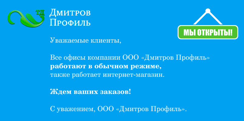 Плёнка DELTA®-VENT N/DELTA®-VENT N PLUS